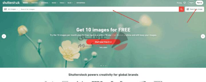 أفضل مواقع البحث بالصور على الإنترنت بدل النص 10