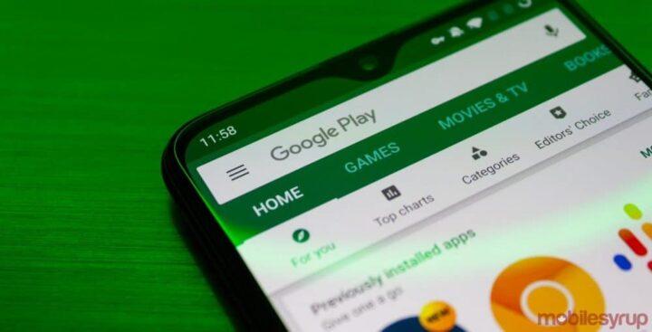 متجر جوجل Google Play قد يحصل على تحديث في الشكل 1