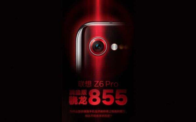 هاتف لينوفو Z6 Pro قادم هذا الشهر بمعالج Snapdragon 855 1