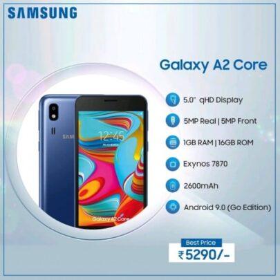 الإعلان عن هاتف Galaxy A2 Core المخفض والمصغر 2