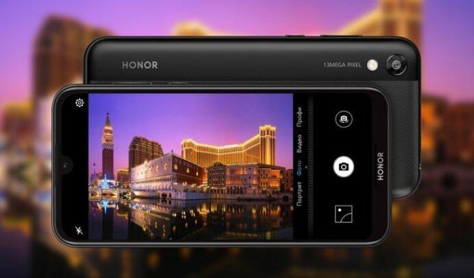الإعلان عن هاتف الفئة المنخفضة Honor 8S مع كشف سعره ومواصفاته 2