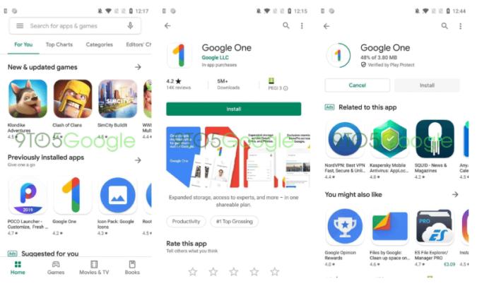 متجر جوجل Google Play قد يحصل على تحديث في الشكل 2