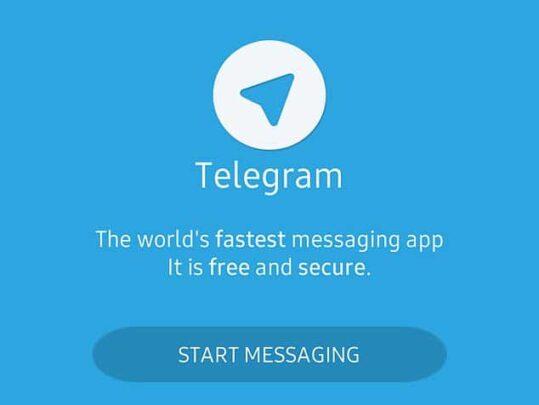 Telegram يُعد من افضل و اكثر تطبيقات المحادثات اماناً. لماذا ؟ 3