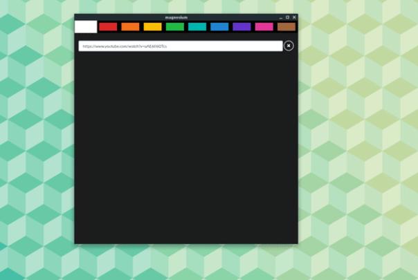 كيف تستخدم اليوتيوب كمكتبة موسيقى على نظام لينكس 3