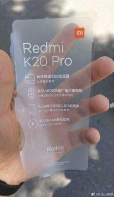 هاتف Poccophone F2 قد يأتي بمعالج S855 وكاميرا أمامية منبثقة من الجهاز 1