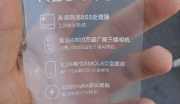هاتف Poccophone F2 قد يأتي بمعالج S855 وكاميرا أمامية منبثقة من الجهاز 5