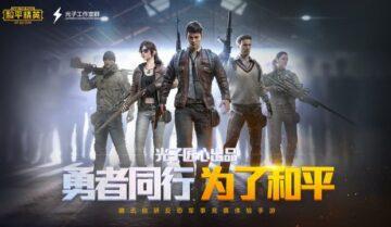 لعبة PUBG mobile تغلق في الصين في مقابل نسخة بدون دماء 5
