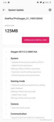 تحديث OnePlus 7 Pro بعد إطلاقه بأيام لمعالجة بعض المشاكل في الهاتف 1