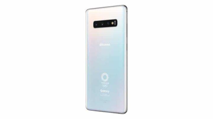 نسخة Galaxy S10 Plus خاصة بأوليمبياد 2020 1