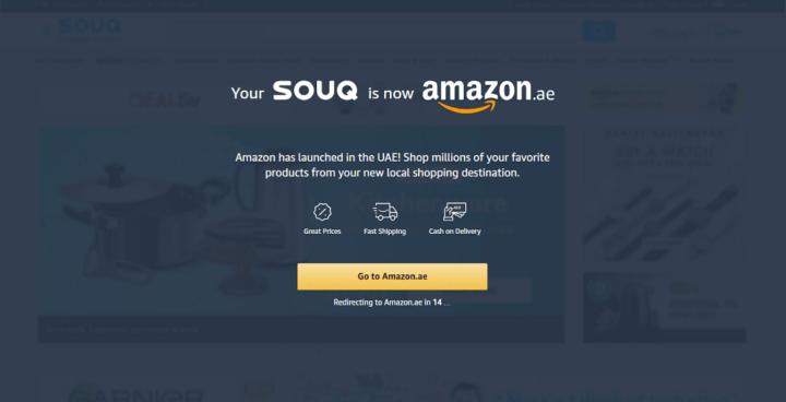 إغلاق موقع سوق الإمارات نهائياً ليصبح أمازون الإمارات Amazon.ae 1