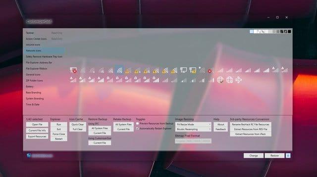 تغيير ايقونات النظام في ويندوز 10