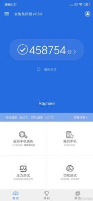 تسريب نتائج AnTuTu لهاتف Redmi K20 قاتل الهواتف الرائدة الجديد 2