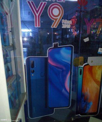 ظهور هاتف Y9 2019 ومواصفاته التقنية وسعره المتوقع 1