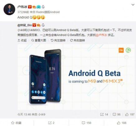 هاتف شاومي الرائد سيأتي بمعالج Snapdragon 855 ودعم Android Q 1