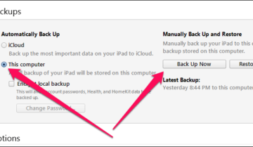 تغيير مكان حفظ iTunes للنسخ الإحتياطية على ويندوز 10