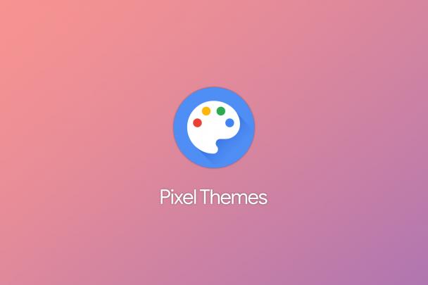 خاصية Pixel Themes