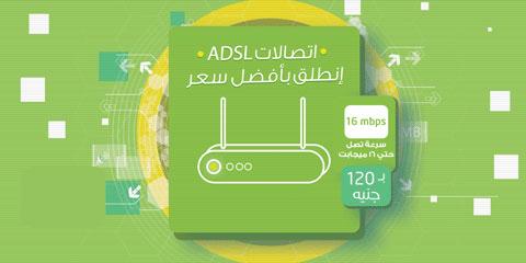 أفضل شركات الإنترنت في مصر مع العروض