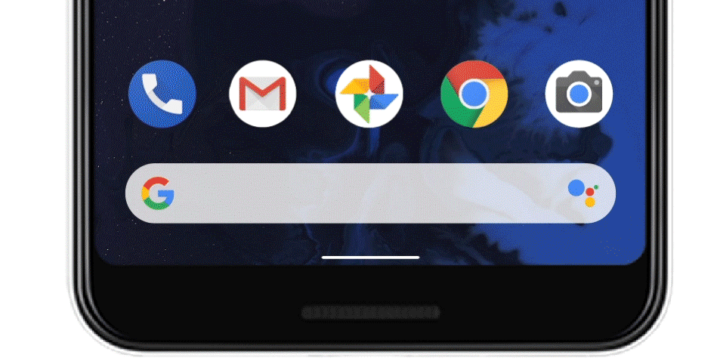 شكل التنقلات في Android Q