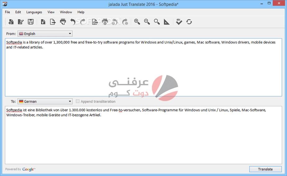 أفضل برامج الترجمة المجانية لأجهزة ويندوز 10 2