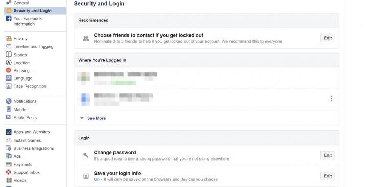 حماية الفيسبوك