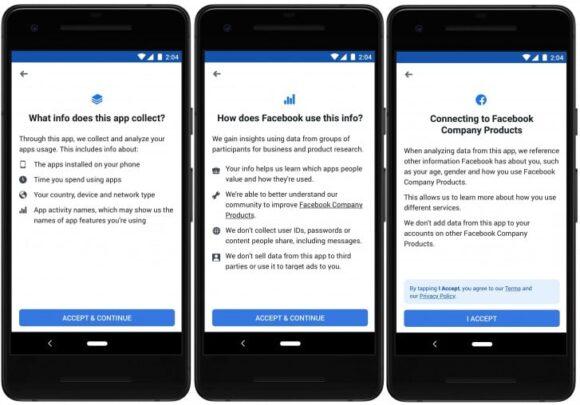 فيس بوك يطلق برنامج يدفع لك الأموال مقابل إستخدام بياناتك 1