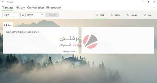 أفضل برامج الترجمة المجانية لأجهزة ويندوز 10 1