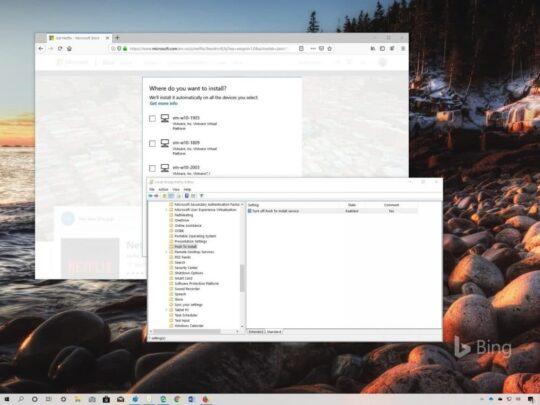 كيف تلغي خاصية Push to install على Windows 10 1