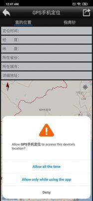 تسريب صور نظام Android Q الجديد التجريبي على هاتف Xiaomi Mi 9 3