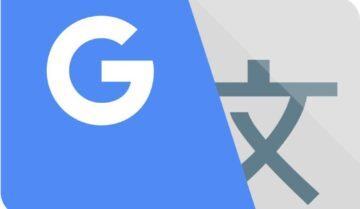 Google Translate يحصل على تحديث جديد يضيف له بعض المزايا 3