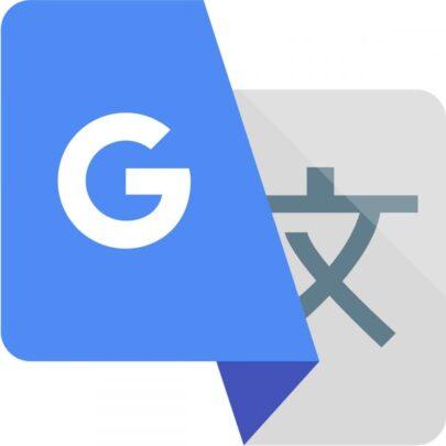 Google Translate يحصل على تحديث جديد يضيف له بعض المزايا 1