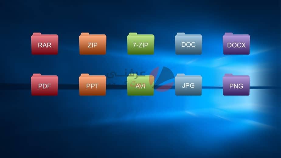 برامج مجانية للتعامل مع ملفات RAR من خلال متجر مايكروسوفت 1