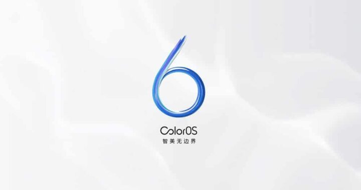 Realme ستضيف مميزات جديدة في تحديثات قادمة لواجهة Color OS 3