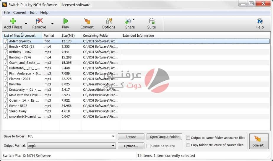 أفضل برامج التحويل إلى Mp3 مجاناً على ويندوز 10 1
