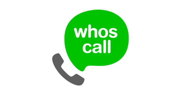 كيف تعرف اسم المتصل و الأرقام الغريبة التي تصل لك بعدة طرق 4