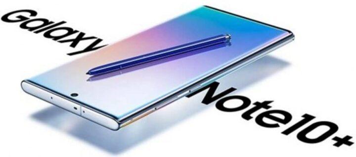 Galaxy Note 10 لن ياتي بمدخل سماعات منفصل 1