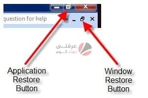 أزرار التحكم في النوافذ لا تعمل على ويندوز 10 ولا تستطيع إغلاق النوافذ 1
