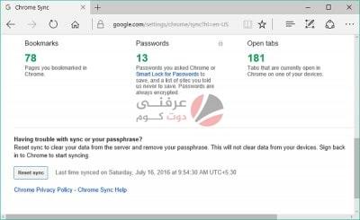 كيف تسترجع كلمات السر المحفوظة من جوجل كروم 2