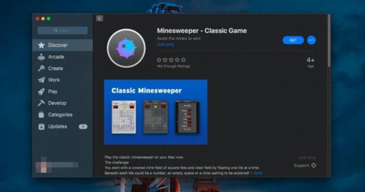 ماسح الألغام Classic minesweeper