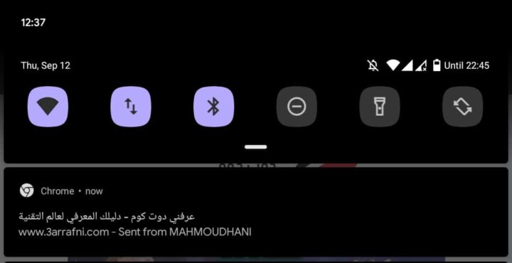 Chrome يتيح لك الآن ارسال الصفحات المفتوحة بين اجهزتك المختلفة 4