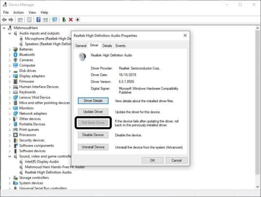 مشكلة نظام Windows 10 لا يتعرف على الميكروفون الخارجي الخاص بك 9