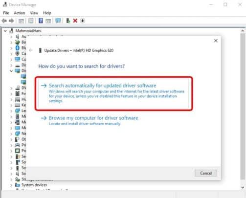 كيفية حل مشكلة ان سطوع الشاشة لا يتغير على Windows 10 10