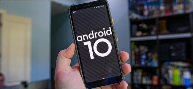 كيفية تفعيل الوضع الليلي Night Mode على Android 10 1