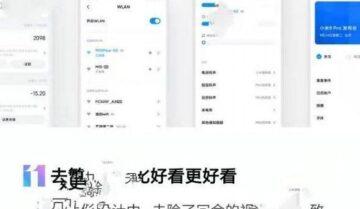تسريبات واجهة Miui 11 الجديدة تكشف عن تصميم جديد و شعار جديد للواجهة 15