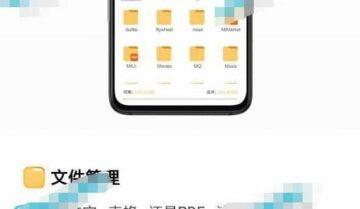تسريبات واجهة Miui 11 الجديدة تكشف عن تصميم جديد و شعار جديد للواجهة 18