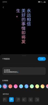 تسريبات واجهة Miui 11 الجديدة تكشف عن تصميم جديد و شعار جديد للواجهة 3