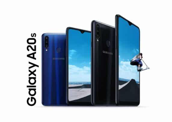 سعر و مواصفات Samsung Galaxy A20s - مميزات و عيوب سامسونج جالاكسي اي 20 اس 1