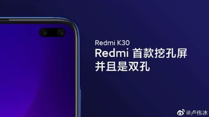 Xiaomi Redmi K30 قريب جداً و يتوقع الإعلان عنه في الفترة المقبلة 2
