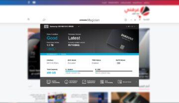 تطبيق Samsung Magician يساعدك على تنظيم و متابعة الـSSD الخاص بك 8