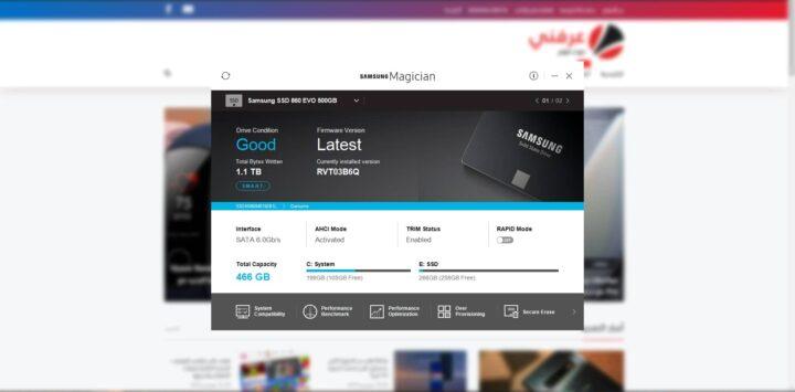 تطبيق Samsung Magician يساعدك على تنظيم و متابعة الـSSD الخاص بك 1
