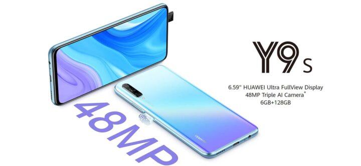 سعر Huawei Y9s مع مواصفاته التقنية و المميزات 1